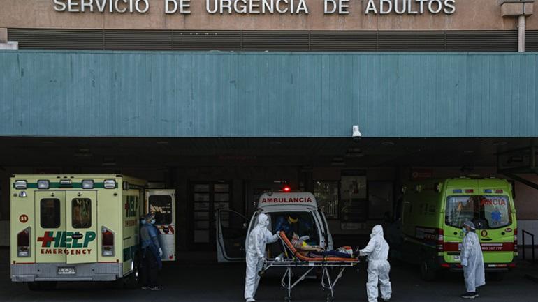 Covid-19: Ραγδαία αύξηση των κρουσμάτων στη Χιλή