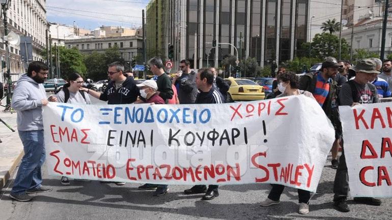 Σύνταγμα: Συγκέντρωση εργαζομένων στον τουρισμό και τον επισιτισμό