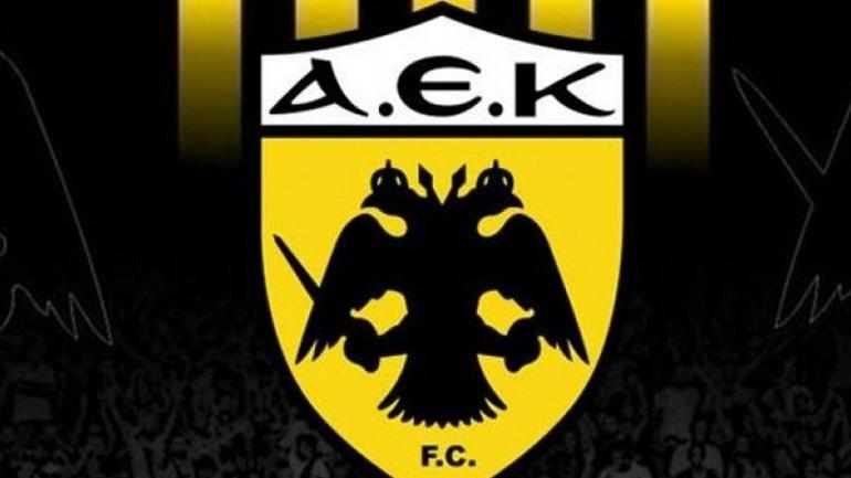 ΠΑΕ ΑΕΚ: «Μια πρώτη νίκη της ποδοσφαιρικής κανονικότητας»