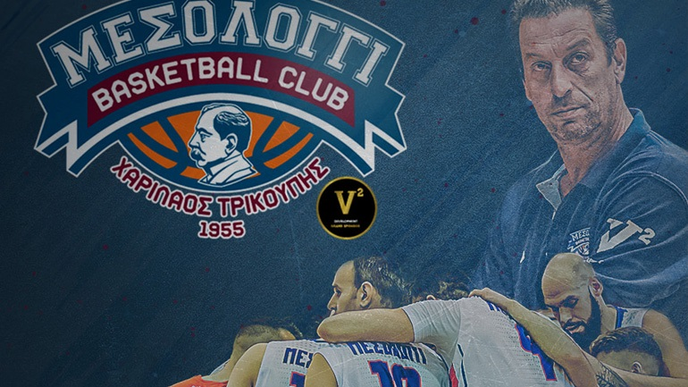 Χαρίλαος Τρικούπης: «Είμαστε πια πρωταθλητές, το Μεσολόγγι γιορτάζει»
