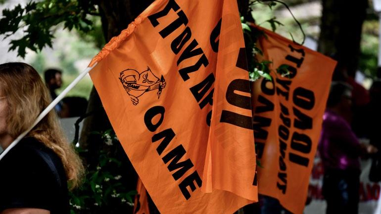 Συνεχίζονται οι κινητοποιήσεις ενάντια στο νομοσχέδιο του Υπουργείου Παιδείας