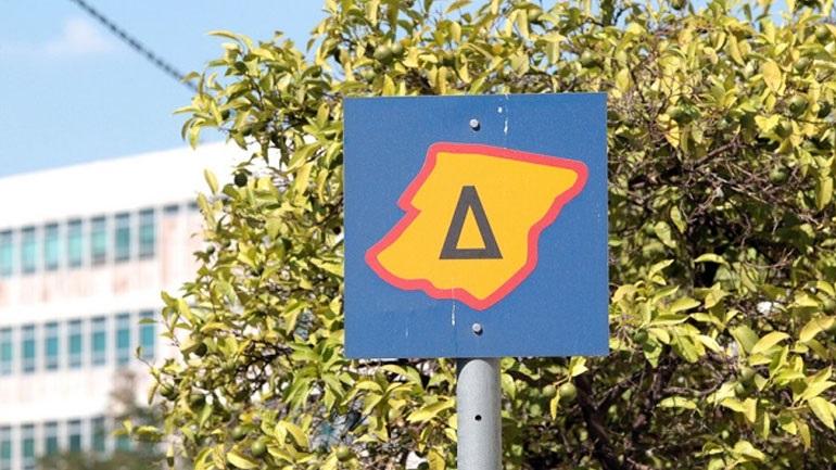 Παρατείνεται η αναστολή του δακτυλίου στο κέντρο της Αθήνας