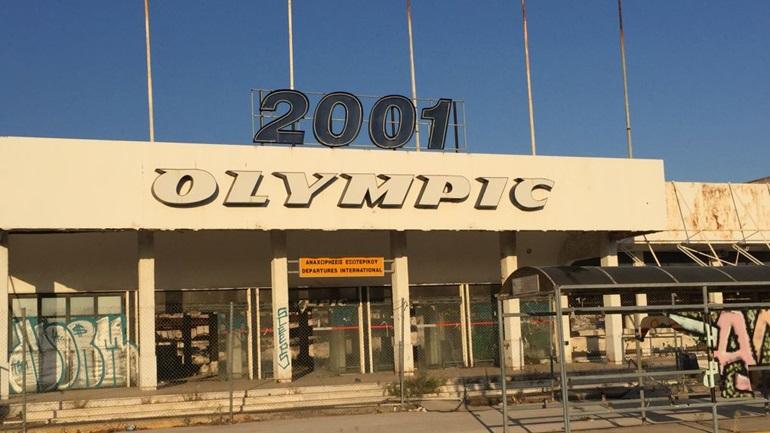 Εκδόθηκε η διαπιστωτική πράξη για την κατεδάφιση κτιρίων στο Ελληνικό και στον Άγιο Κοσμά