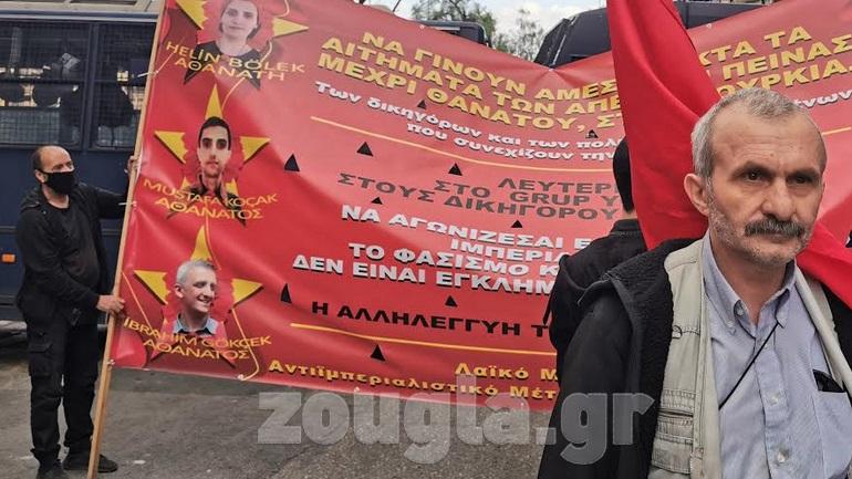 Πορεία στην Τουρκική πρεσβεία για τις διώξεις του καθεστώτος Ερντογάν