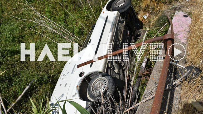 Πύργος: Τροχαίο ατύχημα με τραυματισμό στο Κατσικάρι