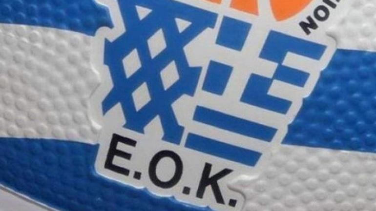 ΕΟΚ: «Στη Β΄ Εθνική όποια ΚΑΕ δεν δηλώσει συμμετοχή στην Α1»