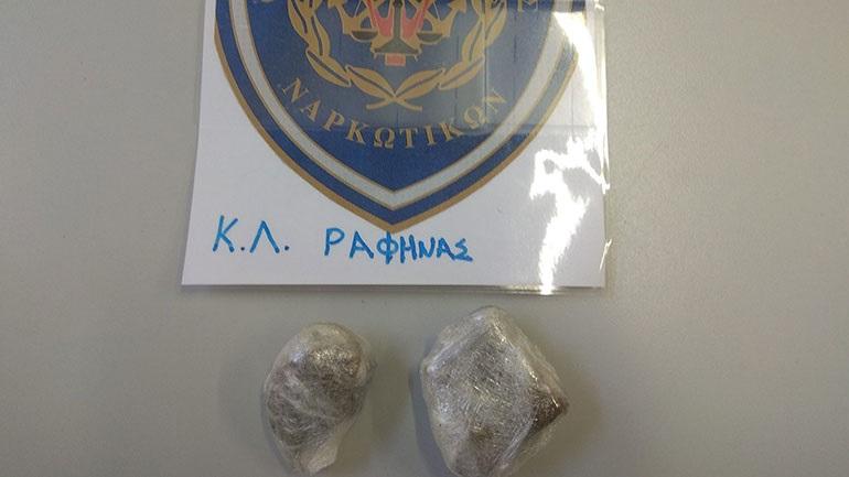 Ραφήνα: Μια σύλληψη για κατοχή ναρκωτικών