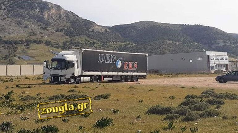 Δολοφονία οδηγού νταλίκας: Τον σκότωσε για 25 ευρώ και μετά… πήγε για ύπνο