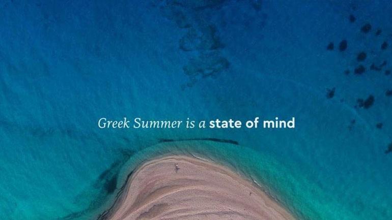 Greek Summer: Tο σποτ της φετινής καμπάνιας για τον τουρισμό