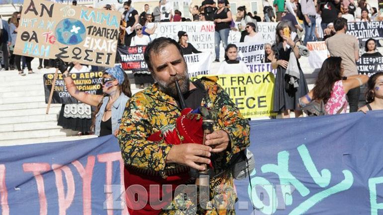 Συγκέντρωση διαμαρτυρίας για το Περιβάλλον στο Σύνταγμα – Κλειστοί τρεις σταθμοί του μετρό