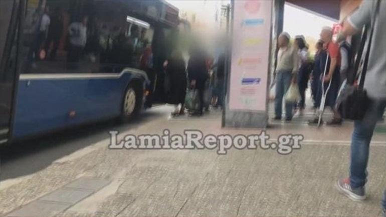 Λαμία: Επιτέθηκαν στον οδηγό του λεωφορείου όταν τους ζήτησε να φορέσουν μάσκα