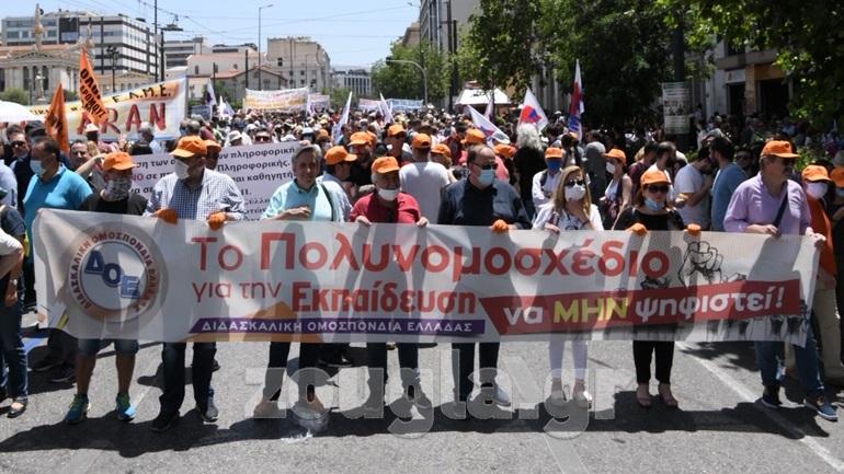 Νέο εκπαιδευτικό συλλαλητήριο αύριο Πέμπτη ενάντια στο νομοσχέδιο του υπουργείου Παιδείας