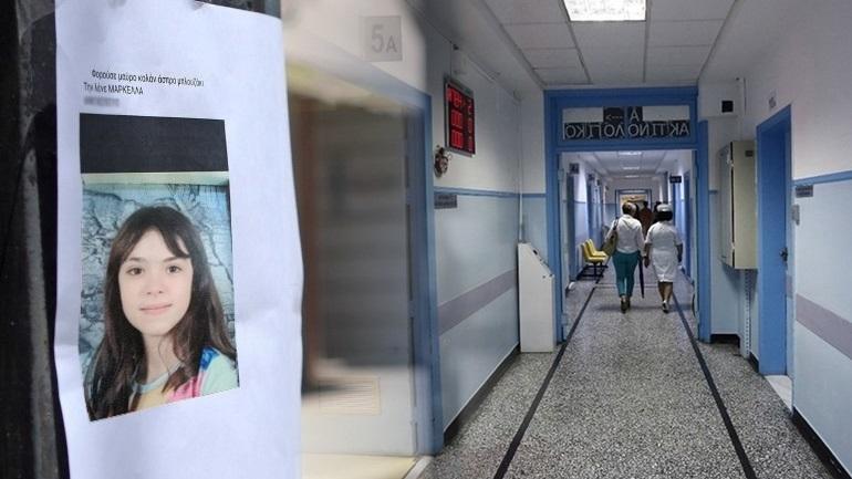 Υπόθεση 10χρονης Μαρκέλλας: Στο στόχαστρο της αστυνομίας ένα ζευγάρι