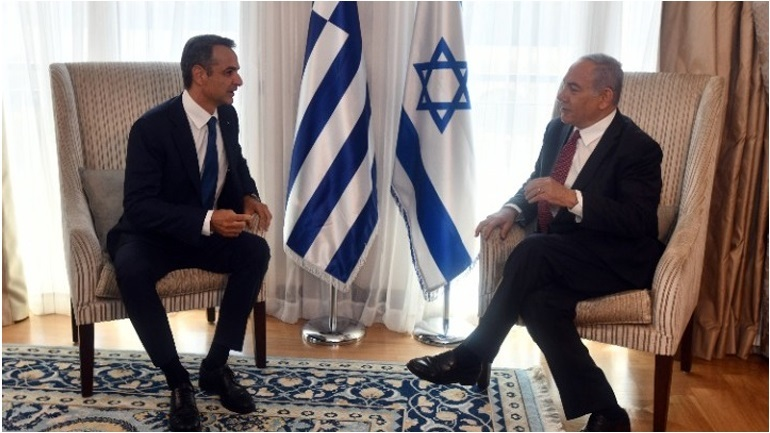 Ελλάδα- Ισραήλ: Κοινή διακήρυξη για συνεργασία στον τομέα της κυβερνοασφάλειας