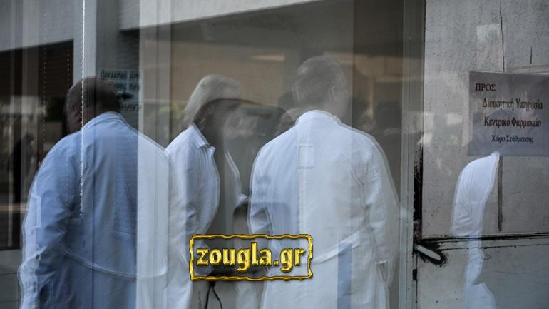 """Οι συνεργοί του γιατρού-""""μαϊμού"""" στο στόχαστρο της αστυνομίας - Εμφανίστηκαν κι άλλα θύματα"""