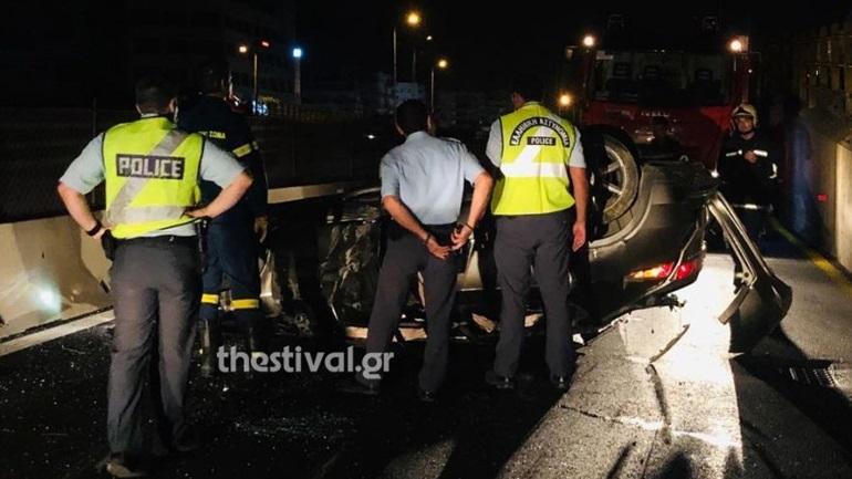 Θεσσαλονίκη: Σύγκρουση δύο ΙΧ στα Κουφάλια - Πέντε τραυματίες εκ των οποίων δύο ανήλικα
