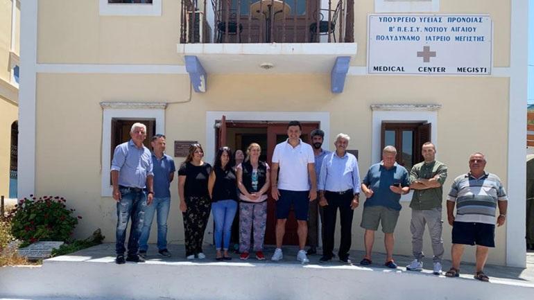 Ρόδος: Την άμεση ενίσχυση του Ιατρείου στο Καστελόριζο ανακοίνωσε ο υπουργός Υγείας