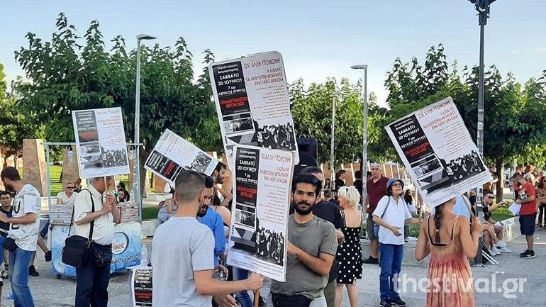 Θεσσαλονίκη: Συγκέντρωση διαμαρτυρίας για την κατάσταση στον ΟΑΣΘ