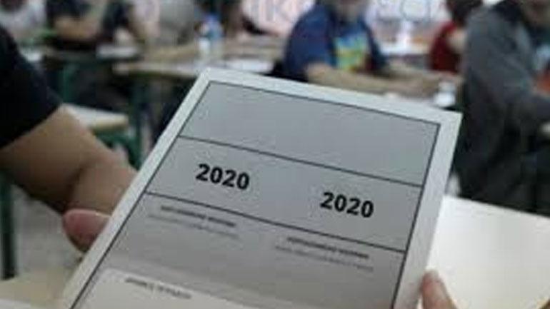 Πανελλήνιες 2020: Σε Φυσική και Λατινικά εξετάζονται οι υποψήφιοι