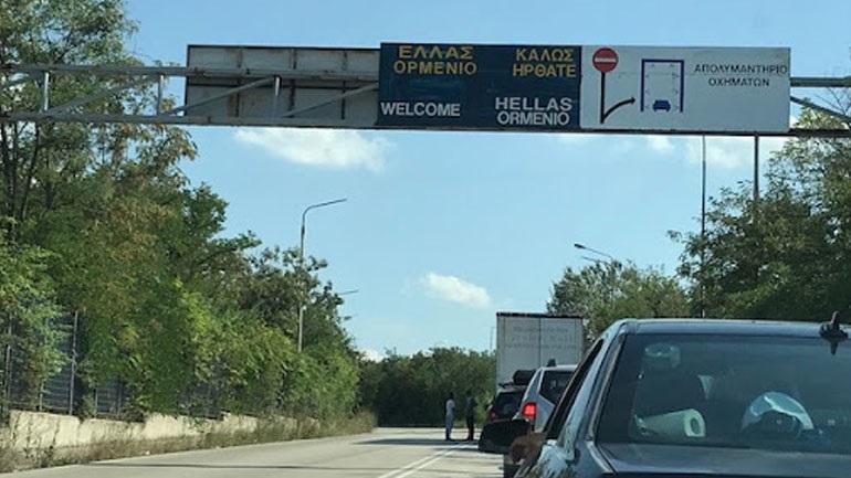 Αλεξανδρούπολη: Περισσότεροι από 15.000 Βούλγαροι εισήλθαν στη χώρα μετά την άρση μέτρων