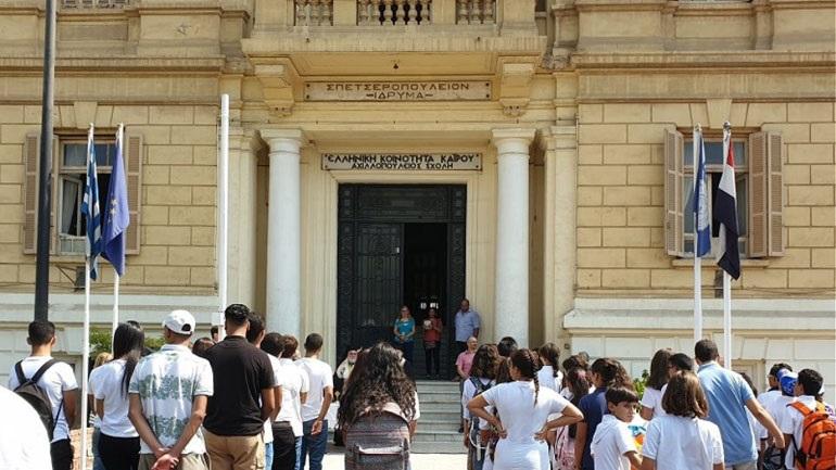 Αίγυπτος: Άρχισαν με αυστηρά μέτρα προφύλαξης οι τελικές εξετάσεις των μαθητών στο Κάιρο
