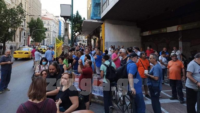 ΠΟΕΔΗΝ: Στάση εργασίας και διαμαρτυρία στο Υπουργείο Εργασίας