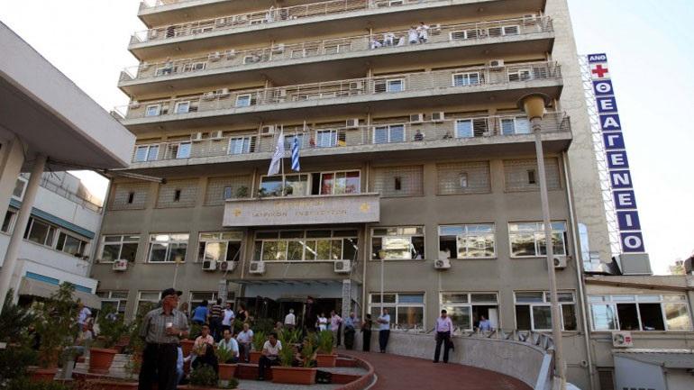 Θεσσαλονίκη: Επαναλειτουργεί από 1/7 το Κέντρο Προληπτικού Ελέγχου του Θεαγενείου