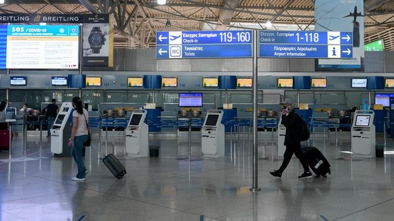 Oι Βρετανοί ακυρώνουν όλες τις πτήσεις τους προς Ελλάδα λόγω κορωνοϊού
