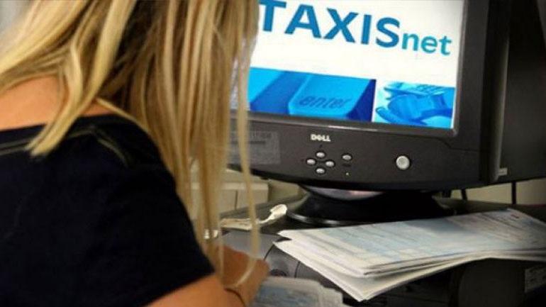 Κλείδωσαν τρεις αλλαγές στη φορολογία