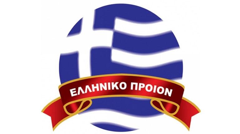 Οι νέοι βρετανικοί δασμοί πνίγουν τις ελληνικές εξαγωγές