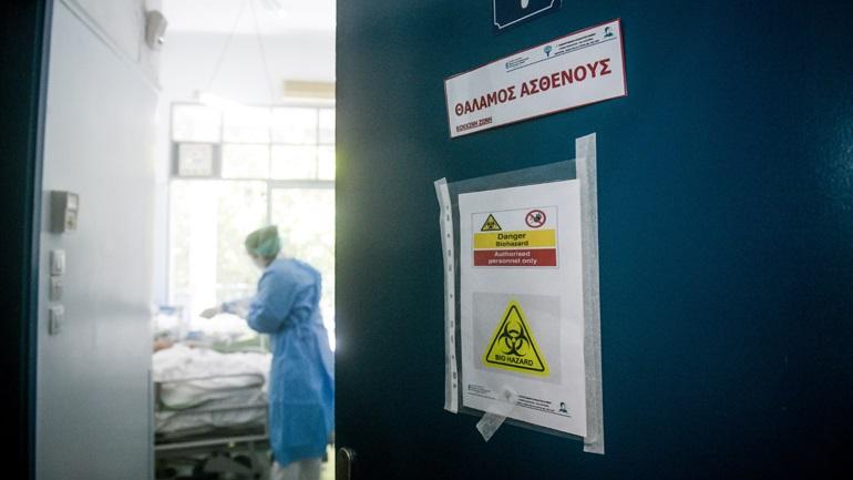 Καταγγελία γιατρών: Αβοήθητο από τους αρμόδιους το νοσοκομείο Ξάνθης απέναντι στον κορωνοϊό