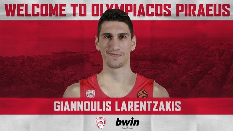 Επίσημα στον Ολυμπιακό ο Λαρεντζάκης