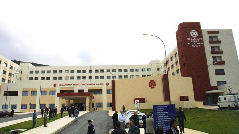 Χανιά: Μοριακό αναλυτή διάγνωση του κορωνοϊού αποκτά το νοσοκομείο της πόλης