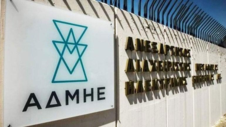 Η ηλεκτρική διασύνδεση της Κρήτης με την Αττική θα αρχίσει να αποπληρώνεται το 2023