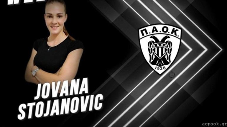 Χάντμπολ: Ανακοίνωσε την Στογιάνοβιτς ο ΠΑΟΚ