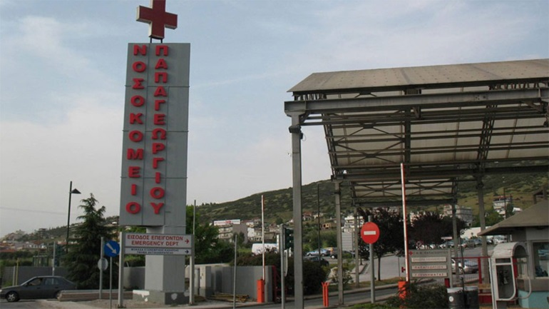 Θεσσαλονίκη: Τετράχρονο παιδί έπεσε από καρότσα φορτηγού και σκοτώθηκε