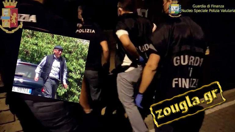 Ιταλία: Επιχείρηση «μαμούθ» κατά ισχυρής φαμίλιας της Καμόρα