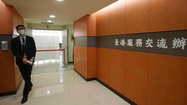 Ταϊβάν: Ετήσια μείωση κατά 0,76% κατέγραψε ο δείκτης τιμών καταναλωτή (CPI) τον Ιούνιο