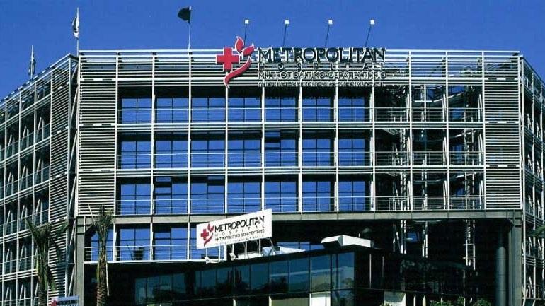 Metropolitan Hospital: Ετήσιο μετεκπαιδευτικό πρόγραμμα στην καρδιομεταβολική ιατρική