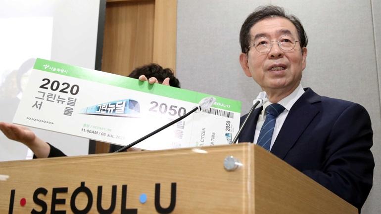 Ο δήμαρχος της Σεούλ εντοπίστηκε νεκρός