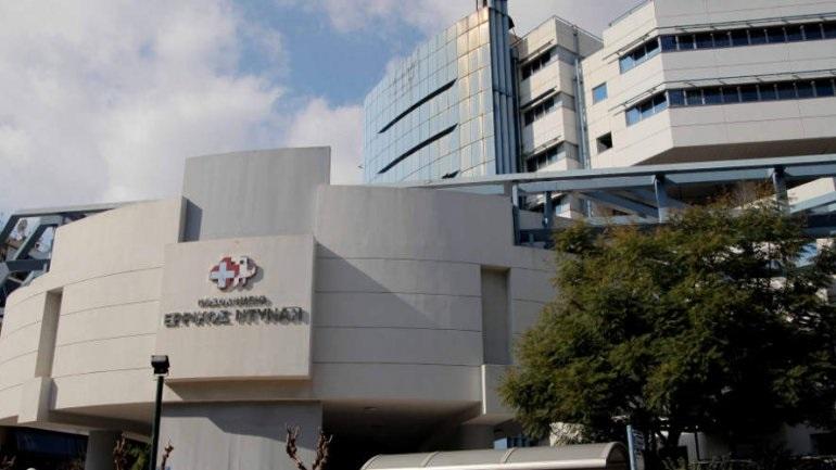 Ερρίκος Ντυνάν Hospital Center: Στρατηγική συνεργασία με Σκλαβενίτη