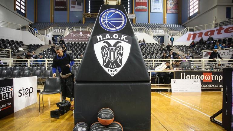 Μπάσκετ: Νέα τριμελής διοίκηση Πρωτοδικείου για την ΚΑΕ ΠΑΟΚ