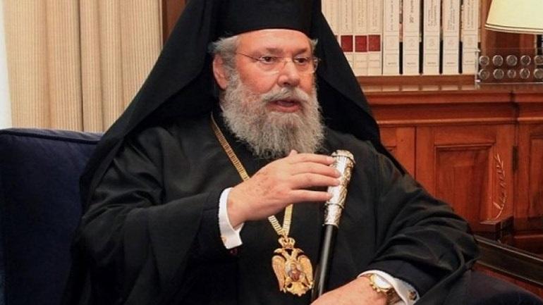 Κύπρος - Αρχιεπίσκοπος Χρυσόστομος: Απολίτιστοι και άξεστοι θα παραμείνουν για πάντα οι Τούρκοι