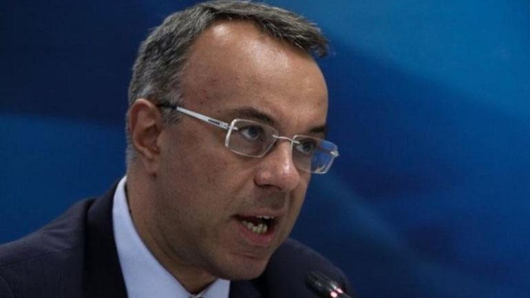 Σταϊκούρας: Οι βασικές μεταρρυθμίσεις που θα περιλαμβάνει το Εθνικό Αναπτυξιακό Σχέδιο