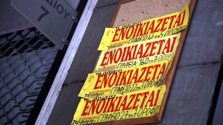 Κοινή πρόταση Εμπορικού Συλλόγου Αθηνών - ΠΟΜΙΔΑ για τα εμπορικά μισθώματα