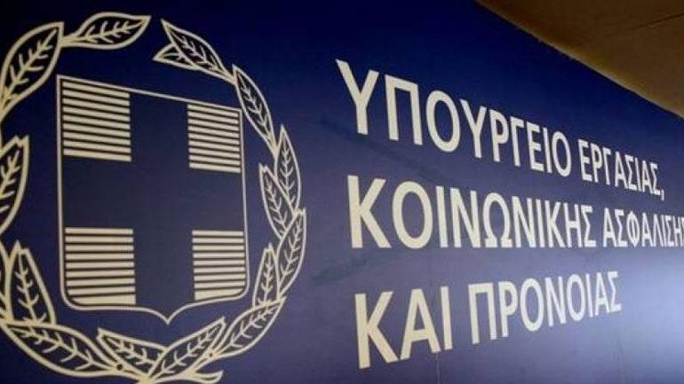 Υπ. Εργασίας: Η κυβέρνηση θα σεβαστεί την απόφαση του ΣτΕ για τα αναδρομικά