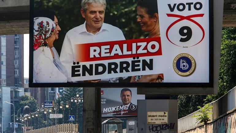 Διεξαγωγή βουλευτικών εκλογών στη Βόρεια Μακεδονία