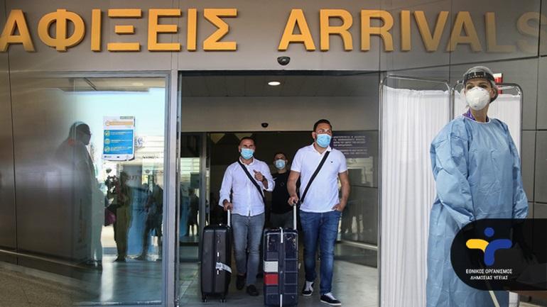 Έκτακτη σύσκεψη στο Μαξίμου: Πιο αυστηροί οι έλεγχοι για τον κορωνοϊό