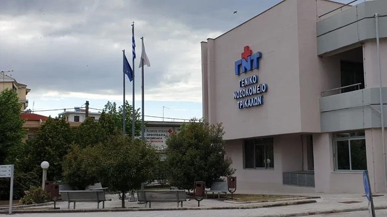 Σάλος με «ροζ σκάνδαλο» στο νοσοκομείο Τρικάλων - Διατάχθηκε ΕΔΕ