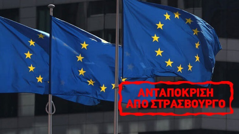 EE: Ο «Μεγάλος Αδελφός» θα σώσει τους ευρωπαίους από τον Covid-19!